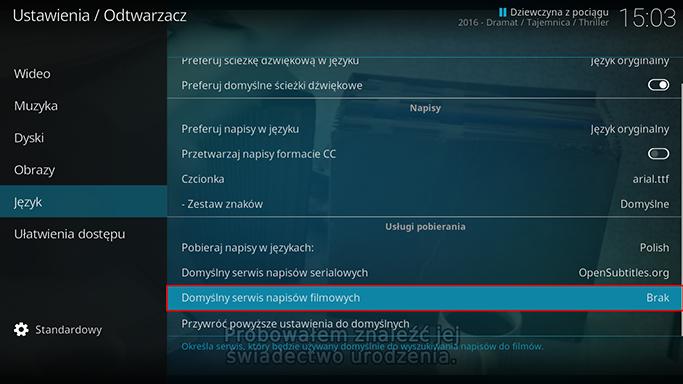 Screenshot_brak